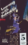 LEARNING WITH SABBATHA : INGLÉS BÁSICO, 3 EGB