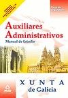 AUXILIARES ADMINISTRATIVOS, XUNTA DE GALICIA. MANUAL DE ESTUDIO PARTE DE LEGISLACIÓN