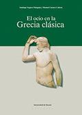 EL OCIO EN LA GRECIA CLÁSICA