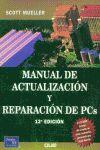 MANUAL ACTUALIZACION REPARACION PCS 12¦
