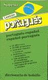 LEXICÓN SOPENA PORTUGUÉS-ESPAÑOL Y ESPAÑOL-PORTUGUÉS