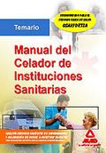 CELADOR DE INSTITUCIONES SANITARIAS. MANUAL