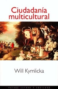 CIUDADANIA MULTICULTURAL