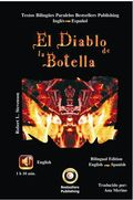 EL DIABLO DE LA BOTELLA = THE BOTTLE IMP