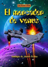 EL MERCADER DE VENUS.