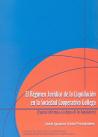 EL RÉGIMEN JURÍDICO DE LA LIQUIDACIÓN EN LA SOCIEDAD COOPERATIVA GALLEGA: ESPECIAL REFERENCIA A