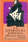 LA LITERATURA JAPONESA (KEENE, D.)
