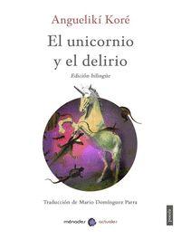 EL UNICORNIO Y EL DELIRIO.