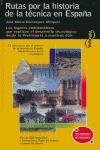 ITINERARIOS POR LA HISTORIA DE LA TÉCNICA EN ESPAÑA