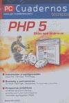 PHP 5 CUADERNOS TECNICOS