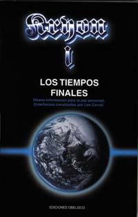 KRYON I, LOS TIEMPOS FINALES: NUEVA INFORMACIÓN PARA LA PAZ PERSONAL