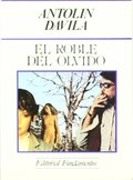 EL ROBLE DEL OLVIDO.