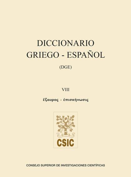 DICCIONARIO GRIEGO-ESPAÑOL. VOLUMEN VIII