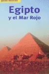 EGIPTO Y EL MAR ROJO