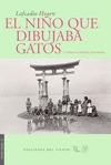 EL NIÑO QUE DIBUJABA GATOS: Y OTROS CUENTOS JAPONESES