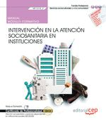 MANUAL INTERVENCION ATENCION SOCIOSANITARIA INSTITUCIONES