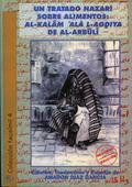UN TRATADO NAZARÍ SOBRE ALIMENTOS : AL-KALAM ALA L-AGDIYA DE ARBULI