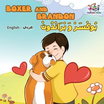 BOXER AND BRANDON (ENGLISH ARABIC CHILDREN´S BOOK). ARABIC KIDS BOOK