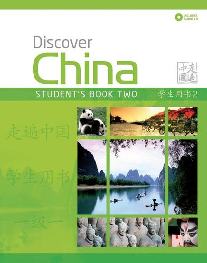 DISCOVER CHINA 2 STS PACK