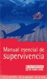 MANUAL ESENCIAL DE SUPERVIVENCIA