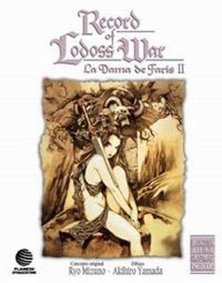 LODOSS WAR: LA DAMA DE FARIS Nº2.