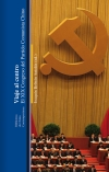 VIAJE AL CENTRO. EL XIX CONGRESO DEL PARTIDO COMUNISTA CHINO