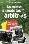 LAS MEJORES ANÉCDOTAS DE ÁRBITROS : LOS JUECES DEL FÚTBOL ESPAÑOL