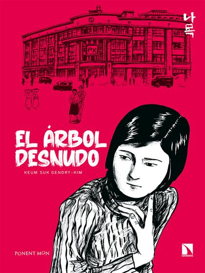 EL ÁRBOL DESNUDO.