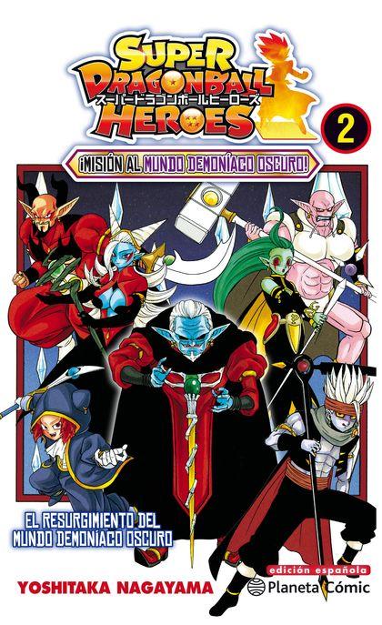 DRAGON BALL HEROES Nº 02.