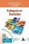TRABAJADORES SOCIALES DEL SERVICIO ANDALUZ DE SALUD. TEST Y CASOS PRÁC