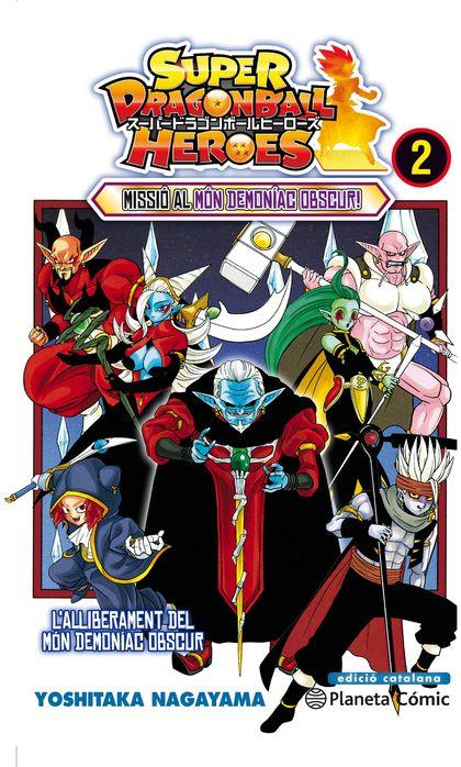 BOLA DE DRAC HEROES Nº 02/02.