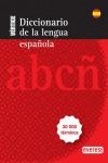 DICCIONARIO VÉRTICE DE LA LENGUA ESPAÑOLA