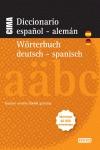 DICCIONARIO NUEVO CIMA ESPAÑOL-ALEMÁN = WÖRTERBUCH ALEMÁN-ESPAÑOL : TÉRMINOS 60000 ANWENDUNGEN