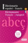 DICCIONARIO NUEVO VÉRTICE ESPAÑOL-FRANCÉS = DICTIONNAIRE FRANÇAIS-ESPAGNOL : TÉRMINOS 40000 TÈR