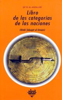 LIBRO CATEGORIAS DE LAS NACIONES