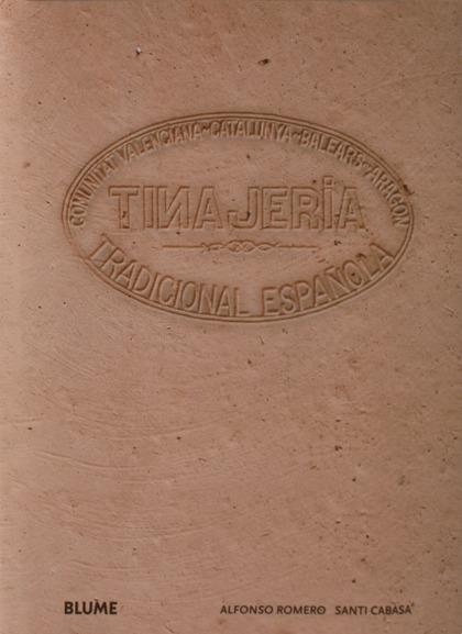 TINAJERÍA TRADICIONAL ESPAÑOLA.