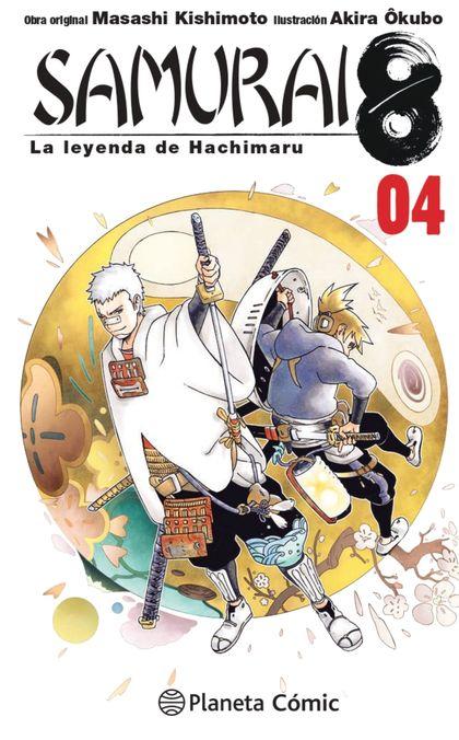 SAMURAI 8 Nº 04/05. LA LEYENDA DE HACHIMARU