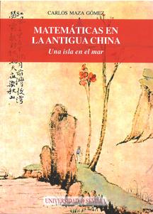 MATEMÁTICAS EN LA ANTIGUA CHINA : UNA ISLA EN EL MAR