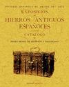 EXPOSICIÓN DE HIERROS ANTIGUOS ESPAÑOLES