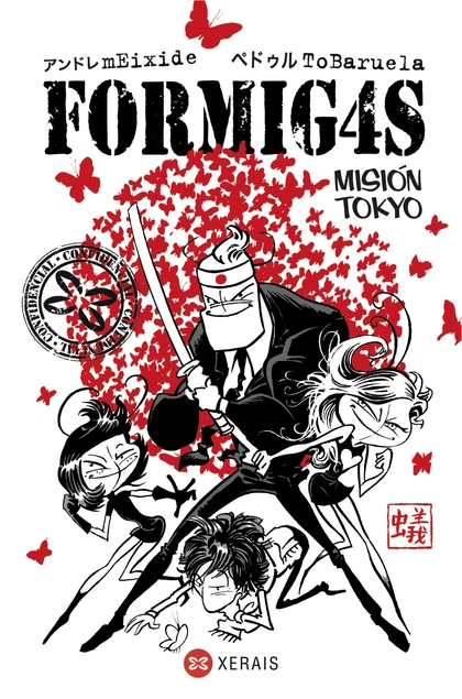FORMIG4S. MISIÓN TOKYO.
