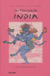 MITOLOGÍA INDIA