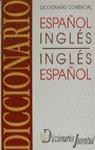 DICCIONARIO COMERCIAL INGLES-ESPAÑOL