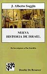 Nueva historia de Israel