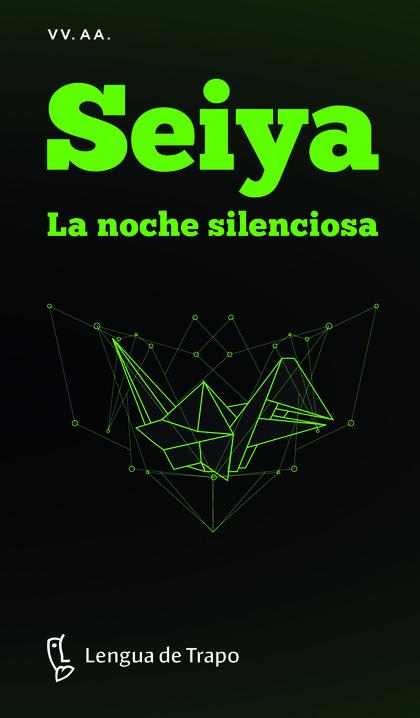 SEIYA. FINALISTAS DEL V CONCURSO DE RELATOS HOMOCRISIS 2019