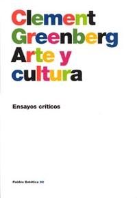 ARTE Y CULTURA: ENSAYOS CRÍTICOS