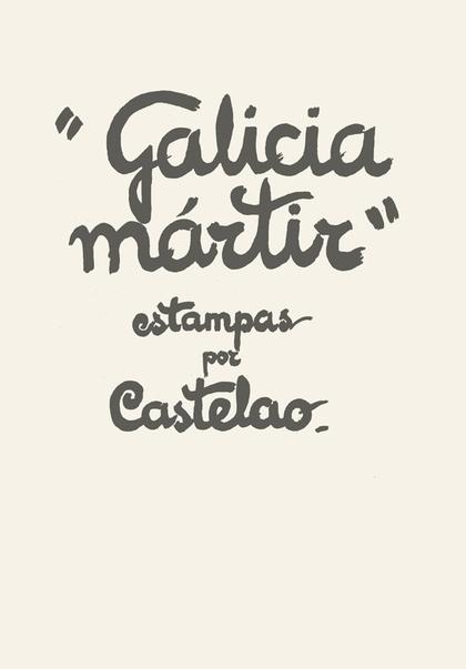 GALICIA MARTIR (ALBUM).