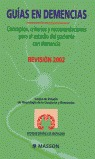 GUIAS EN DEMENCIAS REVISION 2002
