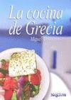 LA COCINA DE GRECIA