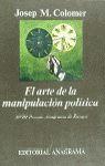 ARTE MANIPULACION POLITICA