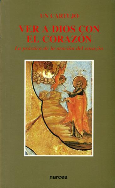 VER A DIOS CON EL CORAZÓN